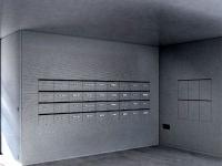 Des boîtes aux lettres signées Jean Nouvel