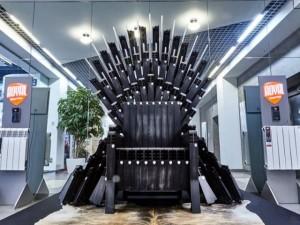 Un radiateur inspiré de Game of Thrones