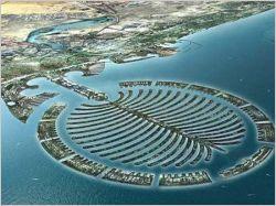 Projet de création d'une ville près de Ryad
