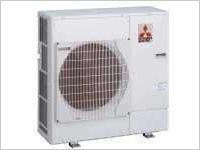 Mitsubishi Electric rappelle des pompes à chaleur