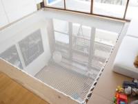 Filet d'habitation : 12 intégrations réussies
