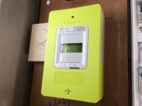 Linky : EDF et Engie épinglés pour la conservation des données