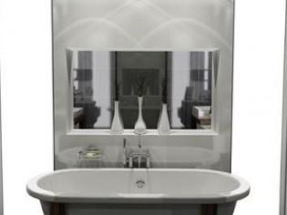 www.bainetspa.fr : des salles de bain ultra design à des prix attractifs !