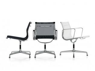 L'Aluminium Chair a 50 ans