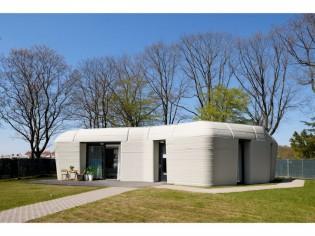 Insolite : une maison réalisée en béton imprimé 3D