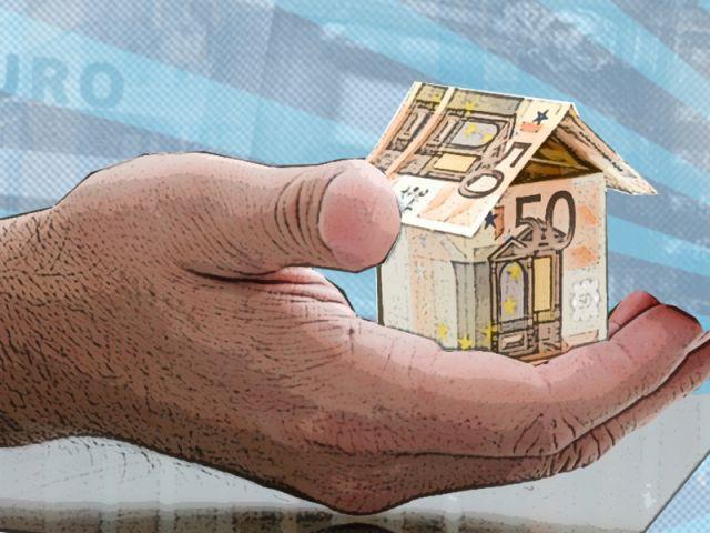 pret immobilier financement