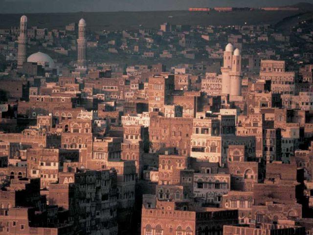 Ville de Sana'a au Yémen - Vitra Design Museum
