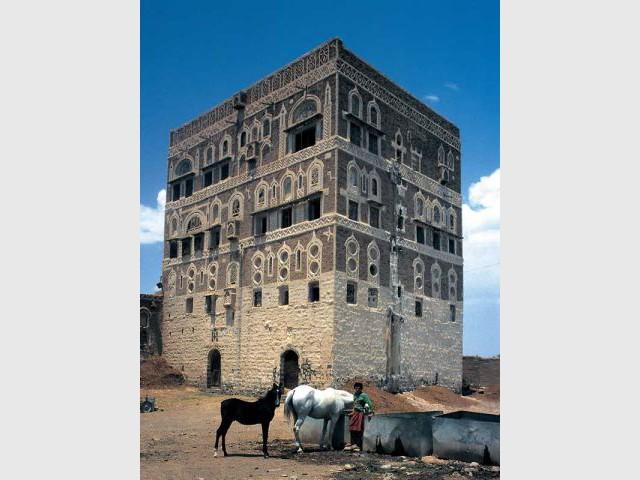 Maison au Yémen - Vitra Design Museum