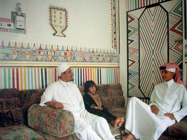 Salon Arabie Saoudite - Vitra Design Museum