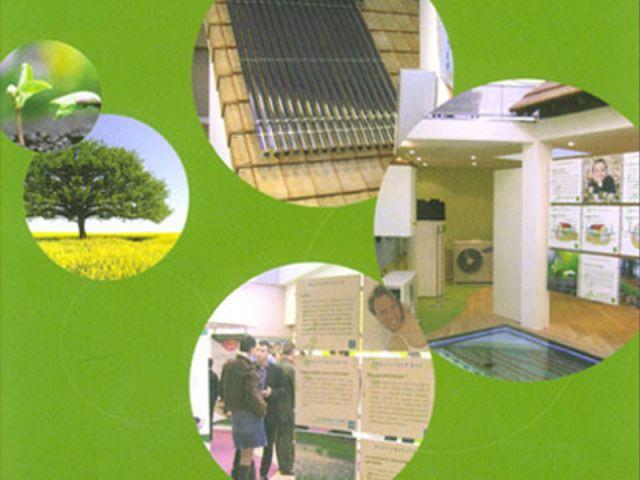 energies renouvelables show-room environnement