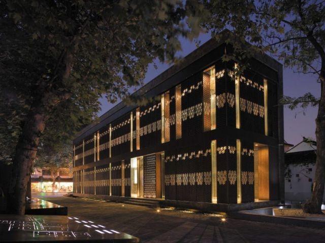 Bâtiment d'accueil Suquan Yuan - Dans la ville Chinoise - Exposition Chaillot