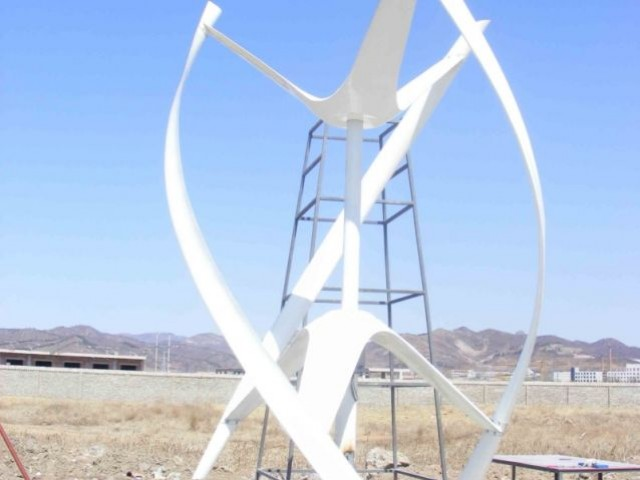 mini éolienne à axe vertical