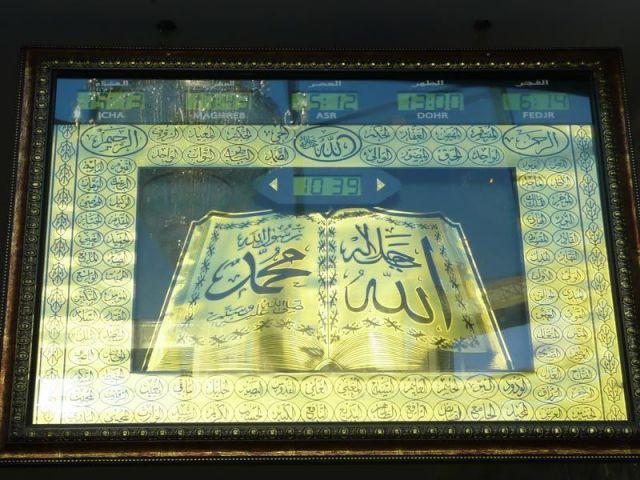 Coran - mosquée