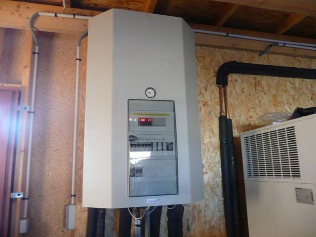 Une pompe à chaleur aérothermique