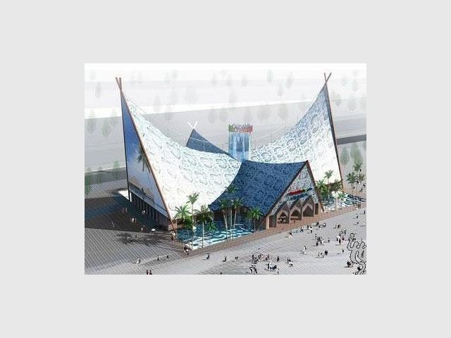 pavillon de la Malaisie