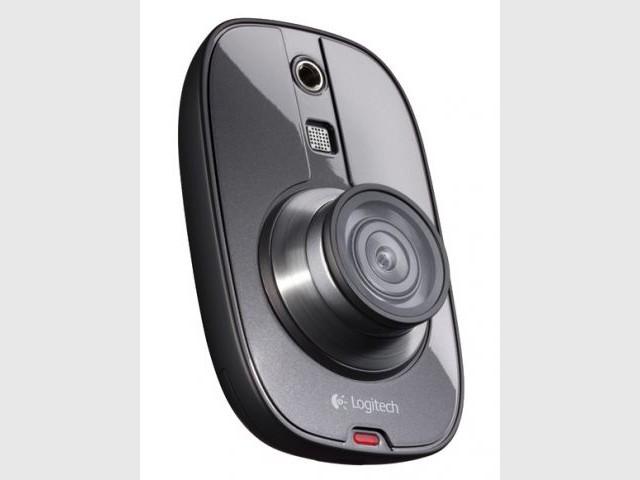 Caméra de surveillance - sécurité