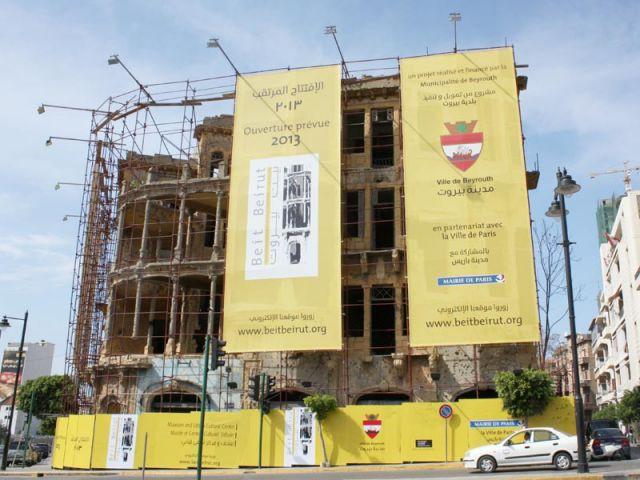 Un projet culturel et architectural unique - Beit Beirut
