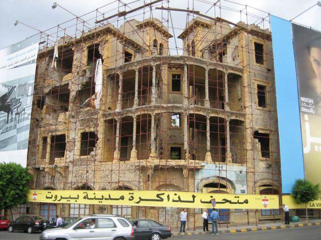 L'histoire de Beyrouth à travers l'architecture - Beit Beirut