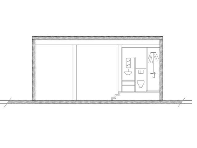 Une salle de bains dans un cube - Salle de bains cube