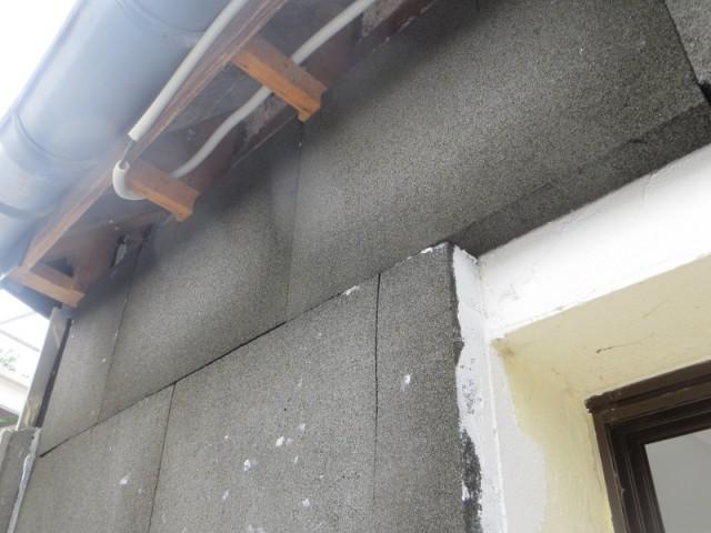 Un système collé directement sur le revêtement existant  - Système d'isolation par l'extérieur