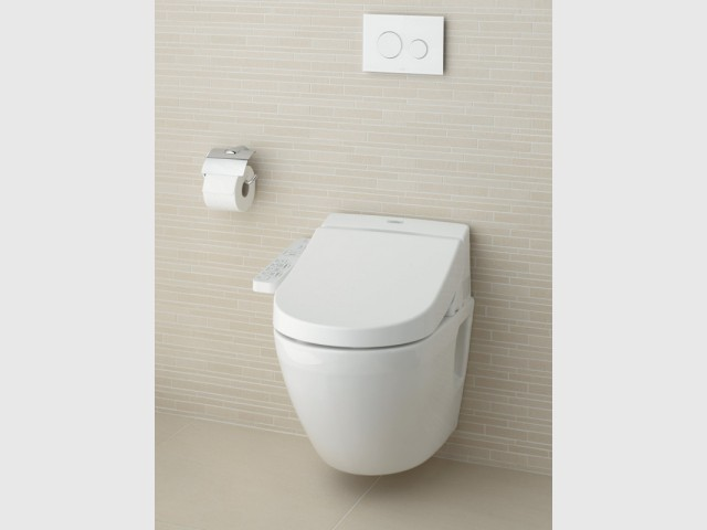 toilette lavante prix abattant wc japonais dibr daewon with toilette lavante prix cheap rog. Black Bedroom Furniture Sets. Home Design Ideas