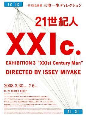 affiche 21-21 design
