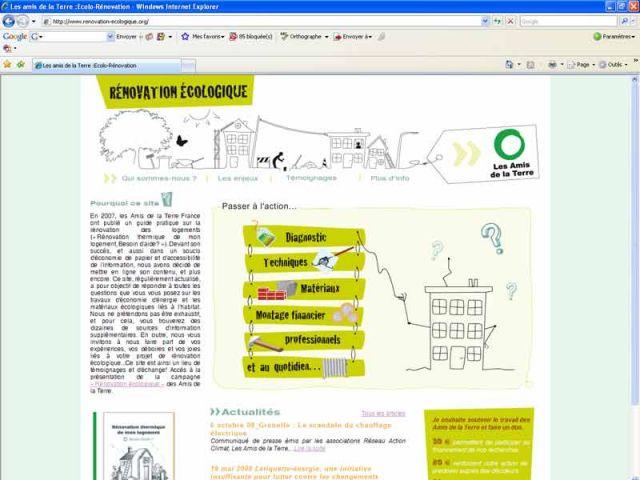 première page du site